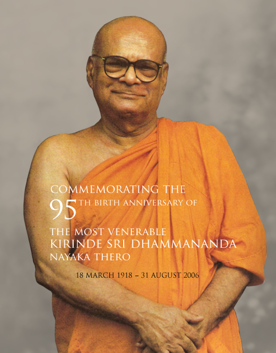 Erudite teacher and prolific Dhammaduta.
