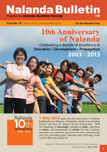 Nalanda Bulletin Issue No 14