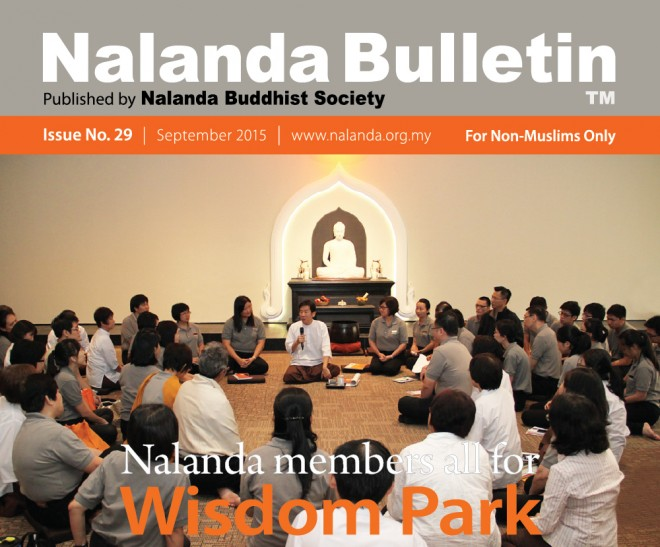 Nalanda Bulletin - Issue No. 29