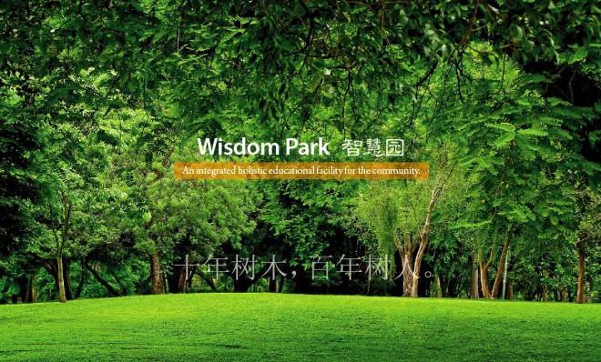 Wisdom Park