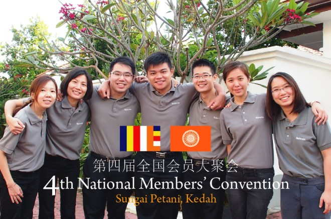 4th National Members Convention 2015.