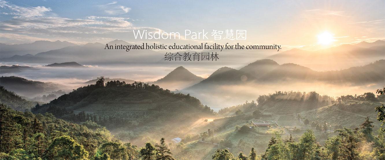 FB-Nalanda-ZhongWen---Timeline-(Wisdom-Park)3