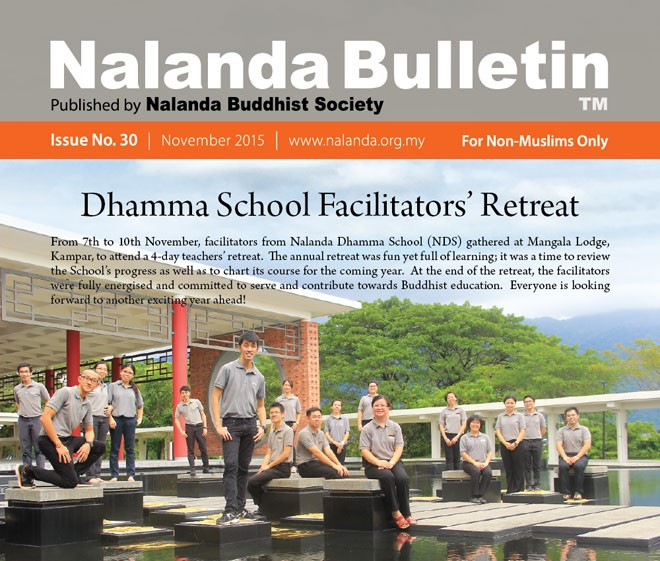 Cover page of Nalanda Bulletin Issue No. 30, published on 1 December 2015.
