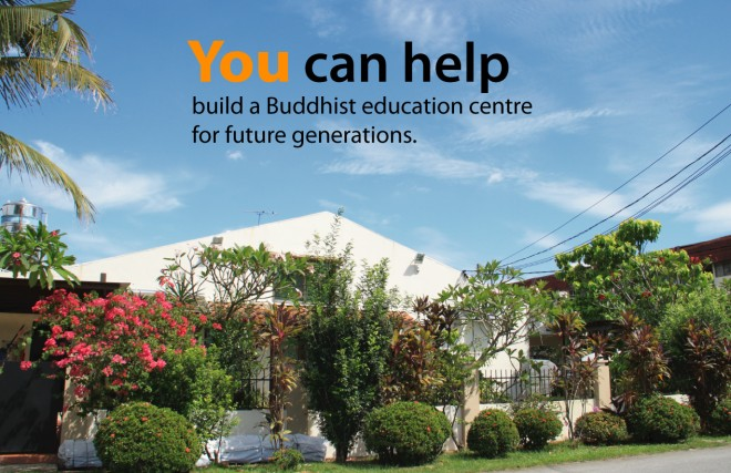 Help build this education facility for many generations to come.