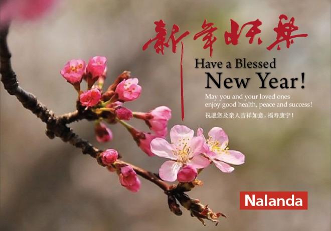 2016 Chinese New Year Greetings from Nalanda!