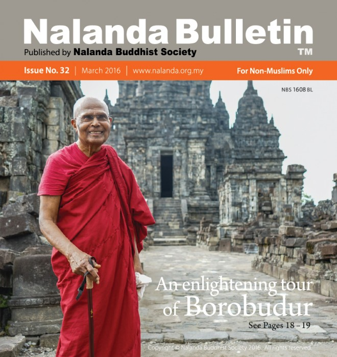 Nalanda-Bulletin-Issue-32-Cover