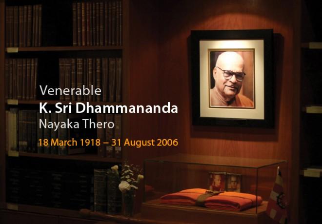 Ven K Sri Dhammananda (1918 - 2006)