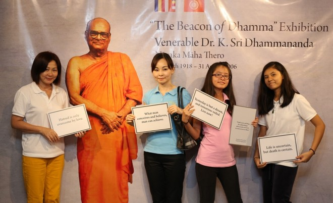 Visitors can also pose with the portrait of the late venerable holding placards of his teachings.