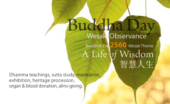 Buddha Day 2016