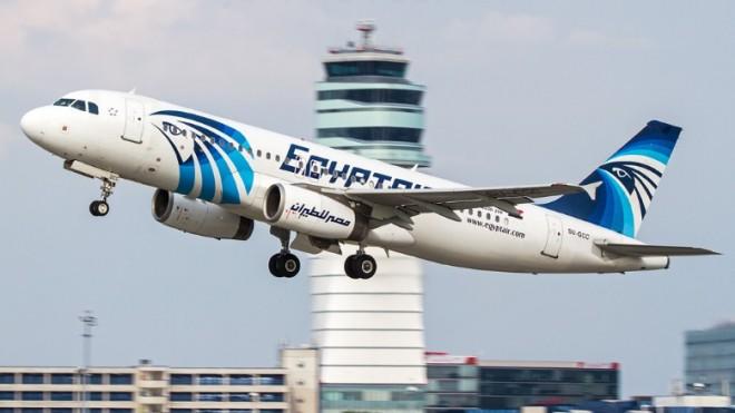 An Egyptair A320.