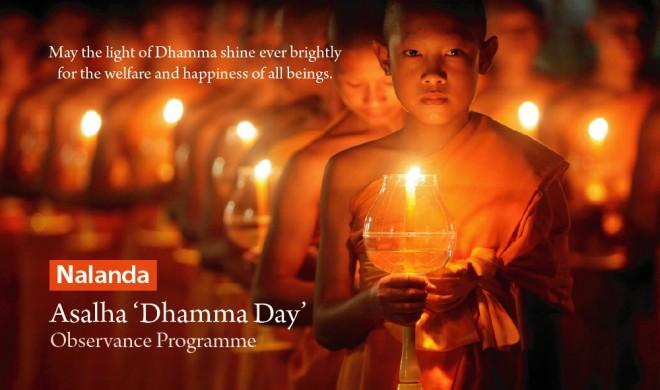 Dhamma Day - B.E. 2560