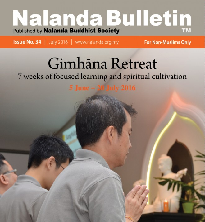 Nalanda Bulletin - Issue 34, July 2016.
