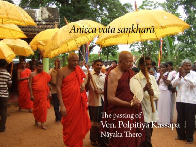 Ven. P. Kassapa Nayaka Thero.