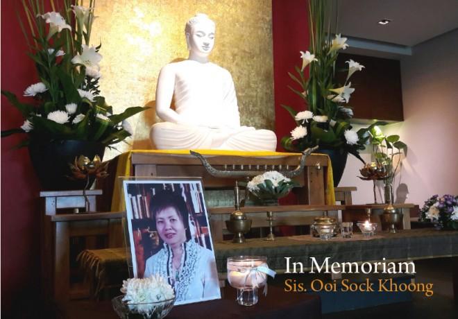 IMO - Ooi Sock Khoong