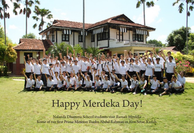 Nalanda students visit Merdeka House in June 2016.