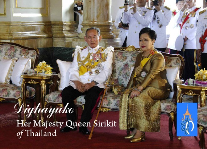 Queen Sirikit's 84th birthday on 12 August 2016.