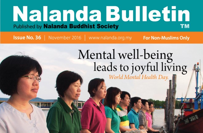 Nalanda Bulletin Issue 36.