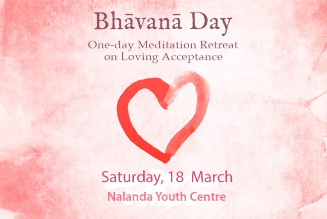 'Bhāvanā Day' on 18 March 2017.