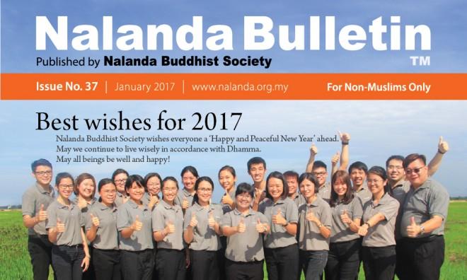 Nalanda Bulletin Issue no. 37.