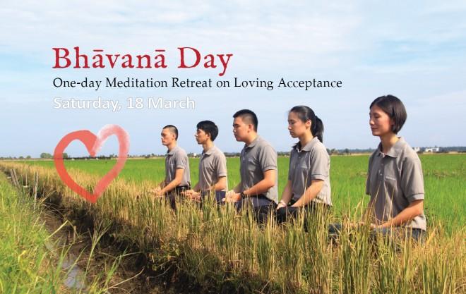 'Bhavana Day' - 18 March 2017.
