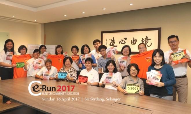 Collect your e-Run T-shirt at Nalanda Centre.