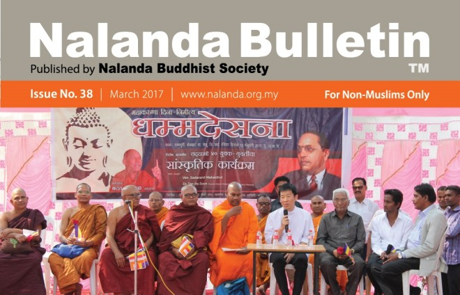 Nalanda Bulletin Isuue No. 38