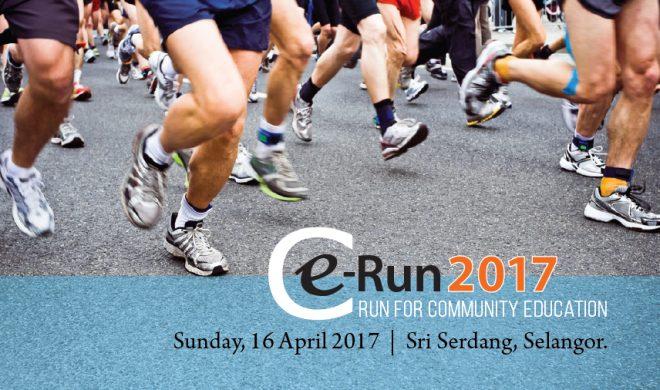 Participate in Nalanda e-Run 2017.