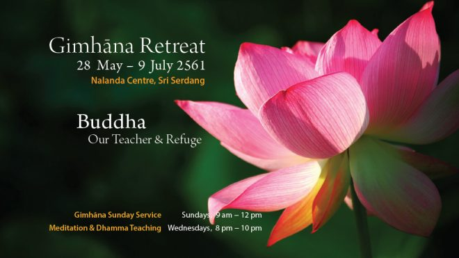Join us for 7 weeks of relatively intensive Dhamma learning and practice at Nalanda Centre.