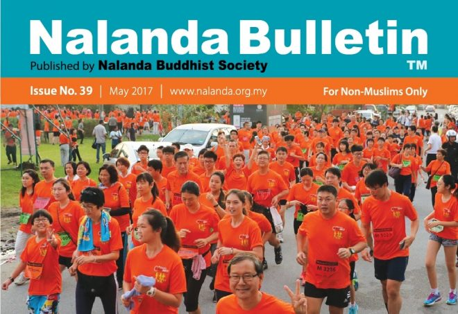 Latest news and updates on Nalanda activities.