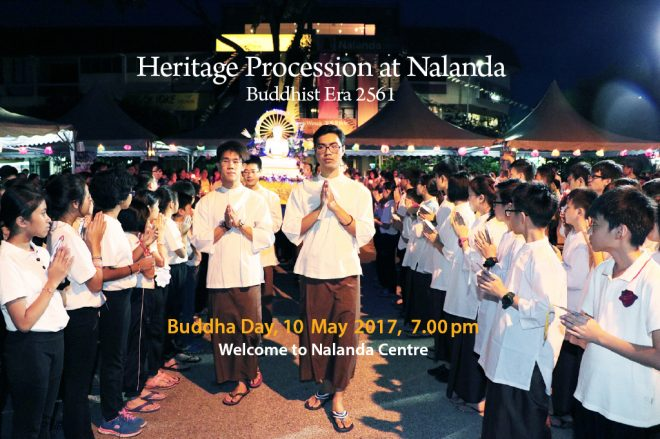 The Nalanda Heritage Procession.