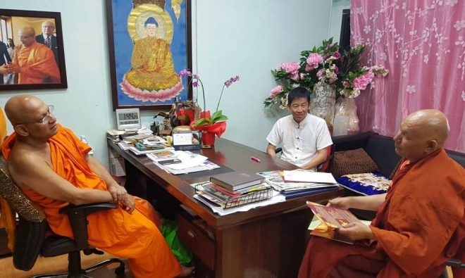 Courtesy call at Ven. Sri Dhammaratana.
