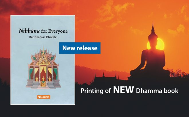 Ajahn Buddhadasa's article on Nibbana.