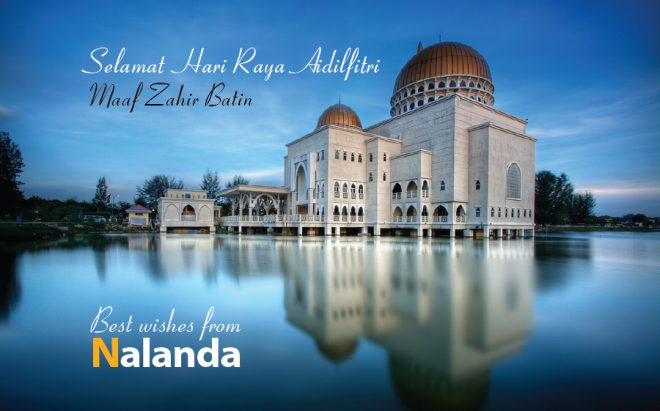 We rejoice with our Muslim friends on their celebration of 'Aidilfitri'.