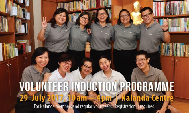 Register for the 2017 July V.I.P. to get to strengthen our community-service spirit.