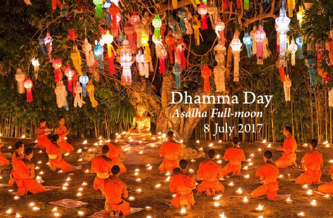 'Dhamma Day' Full-moon Uposatha Service.