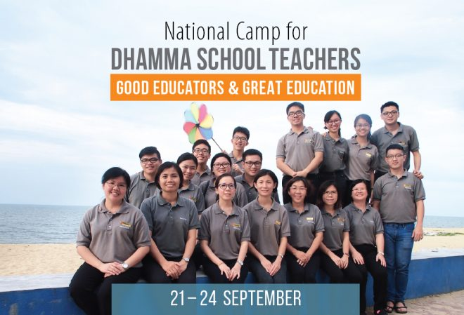We invite Dhamma School teachers to join this national camp.