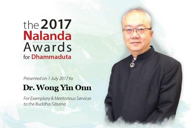 2017 Nalanda Award recipient – Dr. Wong Yin Onn.