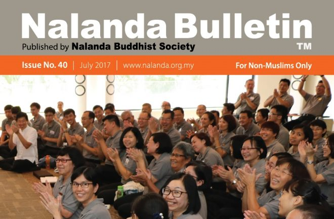 Get your personal copy and read the latest news and updates on Nalanda activities.