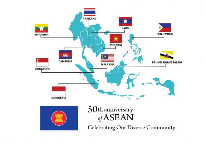 50th Anniversary of ASEAN.