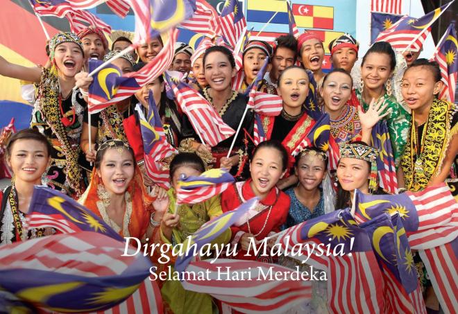 Selamat Hari Kemerdekaan Nalanda Buddhist Society